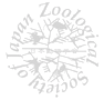 日本動物学会 第92回 米子大会 2021